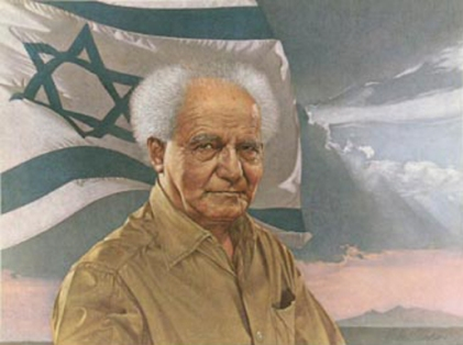 ben-gurion-photo-2