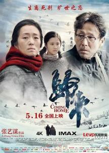 Coming_Home_2014_poster