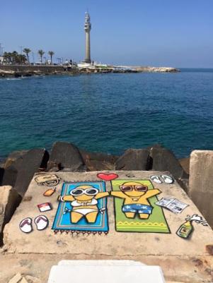 #streetart in Beirut, Lebanon, by artist JACE.-.-